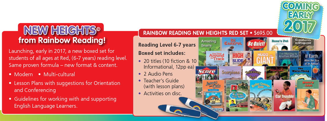 rainbow reading new heights red set